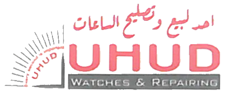 Uhud Watches